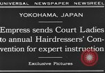 Image of Empress of Japan Yokohama Japan, 1930, second 9 stock footage video 65675041970
