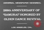 Image of Japanese sword dance Los Angeles California USA, 1930, second 3 stock footage video 65675042730