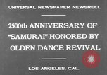 Image of Japanese sword dance Los Angeles California USA, 1930, second 9 stock footage video 65675042730
