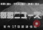 Image of Chinese troops China, 1940, second 4 stock footage video 65675043466