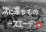 Image of Swedish military prepardness Sweden, 1940, second 4 stock footage video 65675043473