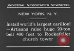 Image of 20 ton bell New York City USA, 1930, second 4 stock footage video 65675044383