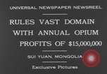 Image of General Ma Fu Hsiang Sui Yuan China, 1930, second 6 stock footage video 65675044384