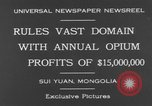 Image of General Ma Fu Hsiang Sui Yuan China, 1930, second 8 stock footage video 65675044384