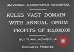 Image of General Ma Fu Hsiang Sui Yuan China, 1930, second 10 stock footage video 65675044384