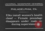 Image of fat women Philadelphia Pennsylvania USA, 1931, second 1 stock footage video 65675044394