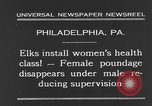 Image of fat women Philadelphia Pennsylvania USA, 1931, second 8 stock footage video 65675044394