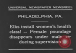Image of fat women Philadelphia Pennsylvania USA, 1931, second 10 stock footage video 65675044394