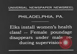 Image of fat women Philadelphia Pennsylvania USA, 1931, second 11 stock footage video 65675044394