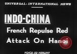 Image of French troops Vietnam French Indo China, 1952, second 4 stock footage video 65675045434