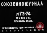 Image of Battle of Gomel Russia, 1943, second 12 stock footage video 65675046480