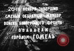 Image of battle of Gomel Russia, 1943, second 4 stock footage video 65675046484