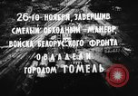 Image of battle of Gomel Russia, 1943, second 6 stock footage video 65675046484