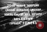 Image of battle of Gomel Russia, 1943, second 12 stock footage video 65675046484