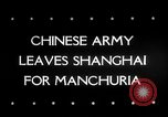 Image of Chinese troops deloused Shanghai China, 1946, second 1 stock footage video 65675046676