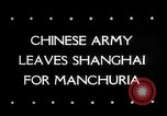 Image of Chinese troops deloused Shanghai China, 1946, second 2 stock footage video 65675046676
