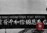 Image of Bethune International Peace Hospital Hebei Province China, 1944, second 1 stock footage video 65675046862