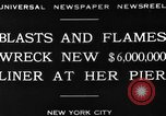 Image of Munchen liner fire New York City USA, 1930, second 5 stock footage video 65675049598
