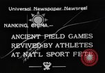 Image of National athletics meet Nanking China, 1933, second 2 stock footage video 65675049754