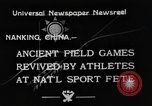 Image of National athletics meet Nanking China, 1933, second 5 stock footage video 65675049754