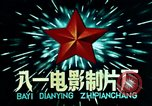 Image of Mao Tse-Tung after Great Leap Forward programs China, 1964, second 4 stock footage video 65675050396