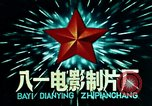 Image of Mao Tse-Tung after Great Leap Forward programs China, 1964, second 5 stock footage video 65675050396