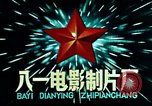 Image of Mao Tse-Tung after Great Leap Forward programs China, 1964, second 6 stock footage video 65675050396