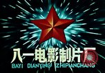 Image of Mao Tse-Tung after Great Leap Forward programs China, 1964, second 8 stock footage video 65675050396