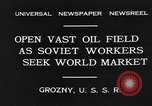 Image of oil drilling site Gronzy Soviet Union, 1931, second 9 stock footage video 65675050490