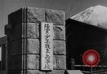 Image of Japanese high school boys Japan, 1942, second 10 stock footage video 65675050776
