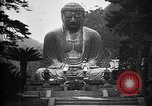 Image of Japanese shrines Japan, 1928, second 6 stock footage video 65675051152