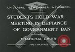 Image of Fa Tan University students Shanghai China, 1932, second 6 stock footage video 65675051991