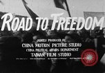 Image of Chinese prisoners Taipei Taiwan, 1954, second 9 stock footage video 65675052447