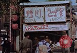 Image of entertainment section Kyoto Japan, 1946, second 3 stock footage video 65675053729