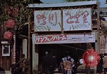 Image of entertainment section Kyoto Japan, 1946, second 5 stock footage video 65675053729