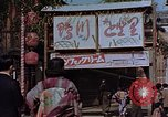 Image of entertainment section Kyoto Japan, 1946, second 11 stock footage video 65675053729
