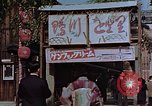 Image of entertainment section Kyoto Japan, 1946, second 12 stock footage video 65675053729