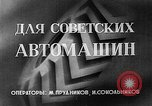 Image of tire factory Russia Soviet Union, 1947, second 2 stock footage video 65675054019