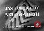 Image of tire factory Russia Soviet Union, 1947, second 3 stock footage video 65675054019