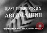 Image of tire factory Russia Soviet Union, 1947, second 4 stock footage video 65675054019