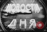 Image of The Kremlin Moscow Russia Soviet Union, 1949, second 6 stock footage video 65675054027