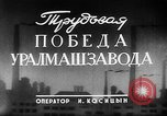 Image of Uralmash heavy machine production facility Yekaterinburg Russia, 1949, second 2 stock footage video 65675054029