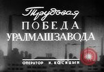 Image of Uralmash heavy machine production facility Yekaterinburg Russia, 1949, second 3 stock footage video 65675054029