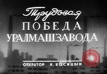 Image of Uralmash heavy machine production facility Yekaterinburg Russia, 1949, second 6 stock footage video 65675054029