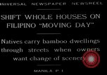 Image of shift whole houses Manila Philippines, 1949, second 2 stock footage video 65675054944