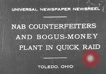 Image of bogus-money plant Toledo Ohio USA, 1930, second 1 stock footage video 65675054970