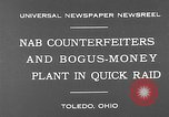 Image of bogus-money plant Toledo Ohio USA, 1930, second 5 stock footage video 65675054970