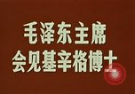 Image of Henry Kissinger Peking China, 1973, second 4 stock footage video 65675056779