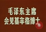 Image of Henry Kissinger Peking China, 1973, second 5 stock footage video 65675056779