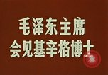 Image of Henry Kissinger Peking China, 1973, second 8 stock footage video 65675056779